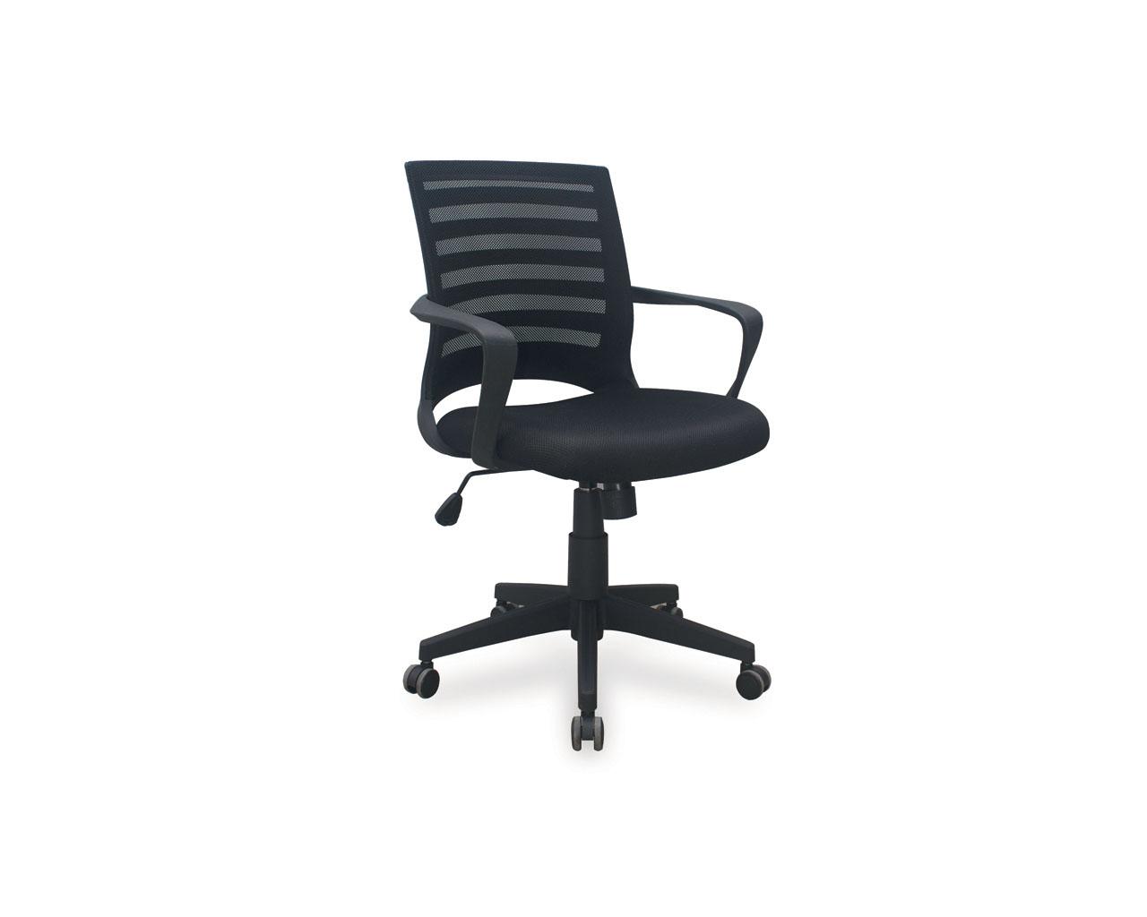 Opal Task Chair