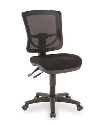 Lovan Chair